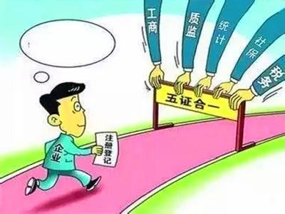 注册广州公司地址